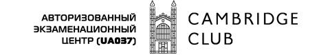 Cambridge-club_English